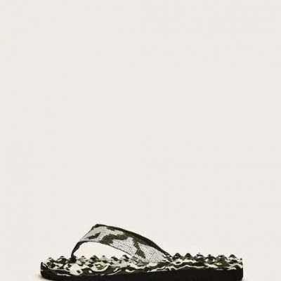 Камуфляжные тапочки