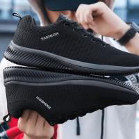 Спортивные дышащие кроссовки